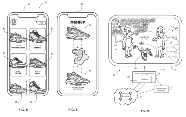 Nike's 'CryptoKick' patent.