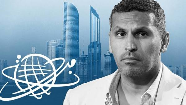 Abu Dhabi's Mubadala looks beyond resource roots