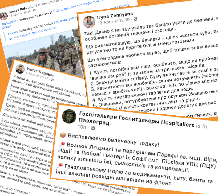Ukrainian Facebook is buzzing with posts by citizens, activists and non-profits educating and preparing each other for a potential war escalation. Photo: Collage / fb.com.