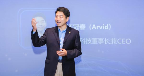 Laiye, China's answer to UiPath, closes $50 million Series C+