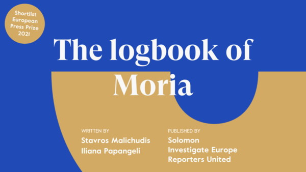 """2021 European Press Prize nomination for """"The Logbook of Moria"""""""
