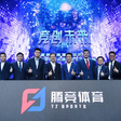 TJ Sports and Huya $310M League of Legends deal is just another Tencent power move - Esports.net