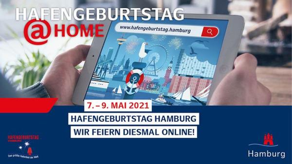La fête du port de Hambourg « @HOME »