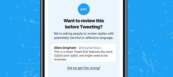 Twitter reply prompts. Credit: Twitter