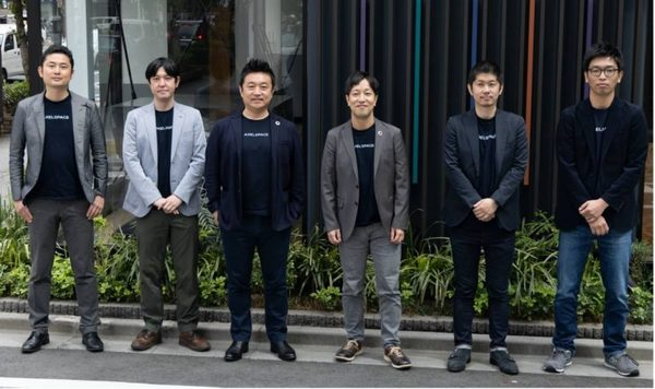 Japan's Axelspace Scores Nearly $24M in Series C Funding