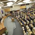 Domykanie systemu w Rosji - NaWschodzie.eu