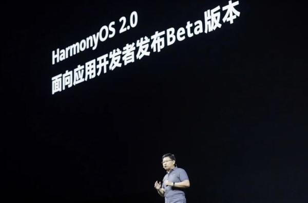Huawei said to officially open HarmonyOS to all users on June 2 - CnTechPost
