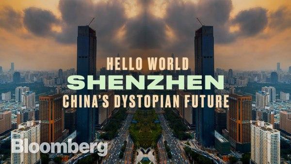 Inside China's High-Tech Dystopia (Video)