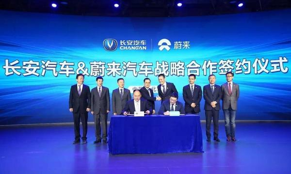 Changan NIO changes name to new one without 'NIO' - CnEVPost