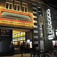 Le cinéma Abaton passe en streaming