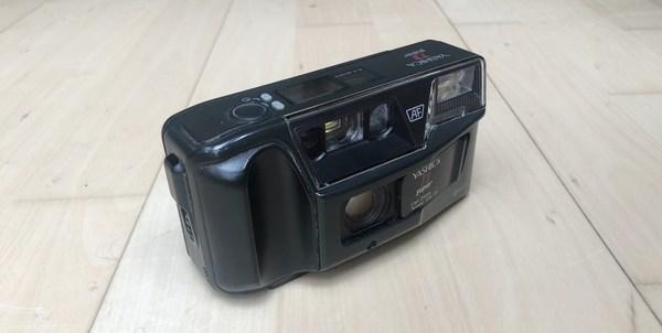 Zwischenzeitlich war die Kamera mal für 90 Euro inseriert und bei 50 Euro habe ich schlussendlich zugeschlagen.