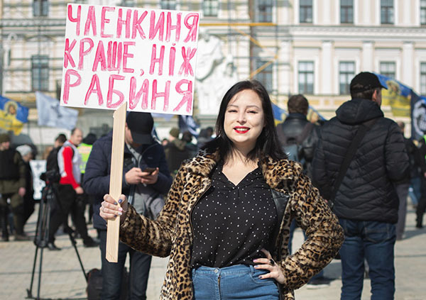 Photo: Yulii Kudlanyk, БЖ, www.bzh.life/ua