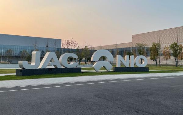 Meet JAC: The OEM that built a world-class factory for NIO - CnEVPost