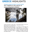 Greece Highlights: Tracing Mechanism Helps identify Children in Danger - 24/7 Helpline to the Rescue of Unaccompanied Children (April 2021) - Greece | ReliefWeb