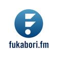42. 良いマネジメントとは?良いミーティングとは? w/ konifar | fukabori.fm