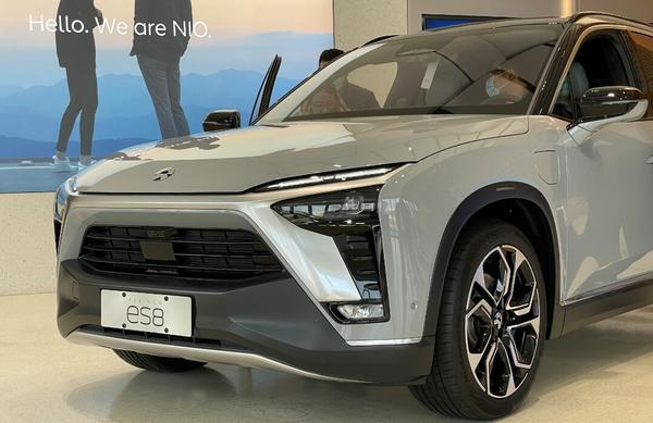 NIO establishes new company in Hefei, with registered capital of about $78.5 million - CnEVPost