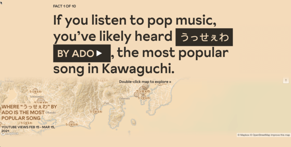 不同地理位置的音乐倾向可视化