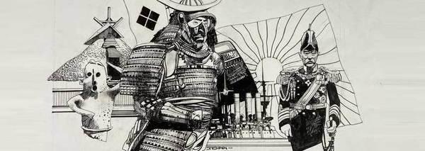 Sergio Toppi - Original Illustration