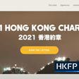 Hong Kong democracy site pulled 'by mistake' | Hong Kong Free Press