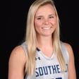 UMHB women's basketball adds JUCO Transfer Jayden Widener – True To The Cru