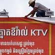 Kampong Speu in Cambodia has all but finished dismantlig outdoor ad for alcohol. This has prompted Kep province to follow suit