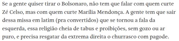 Antônio Prata - 13/06/21