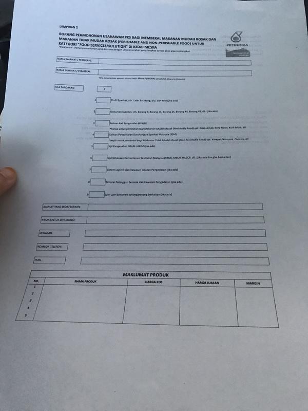 Borang Petronas Produk IKS (bisness yang tiada No SSM pun boleh apply)