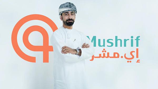 Oman's eMushrif acquires Egyptian start-up Tareeqi