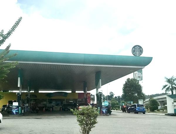 Jam 9.00 pagi roti ekin sudah ada di Petronas Taman Equine, Seri Kembangan