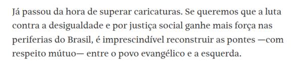 Guilherme Boulos - FSP 19/04/21