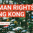 """Human Rights Measurement Initiative on Twitter: """"🇭🇰PRESS RELEASE   We have brand-new human rights scores for HK (and 200 other countries) coming out next week. Spoiler: scores dropped from 2019 to 200 - alarmingly. An embargoed press kit is now available. DM us or sign up here to get your copy: https://t.co/NTm7tYHyIy… https://t.co/30CIlEObFu"""""""