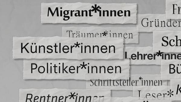 Un astérisque pour accorder la même importance à toutes les identités de genre ? (ZDF)