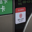 Over 3,000 ATMs in Beijing now support digital yuan withdrawals