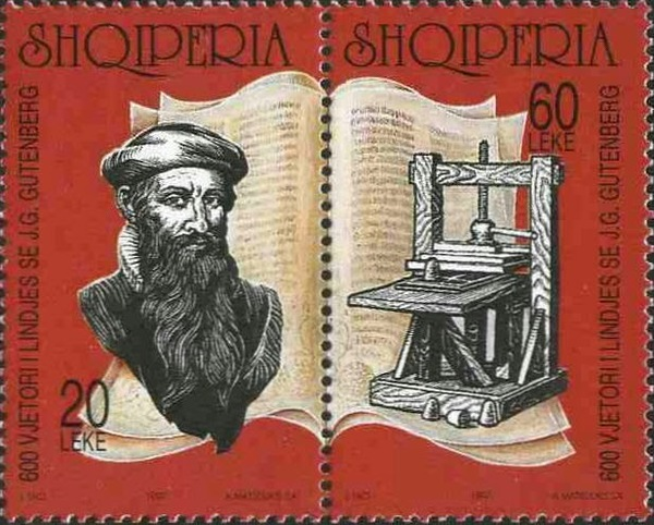 Johannes Gutenberg pictured on a Bulgarian postage stamp to celebrate 600 years since his invention of the moveable type printing press, March 1997.