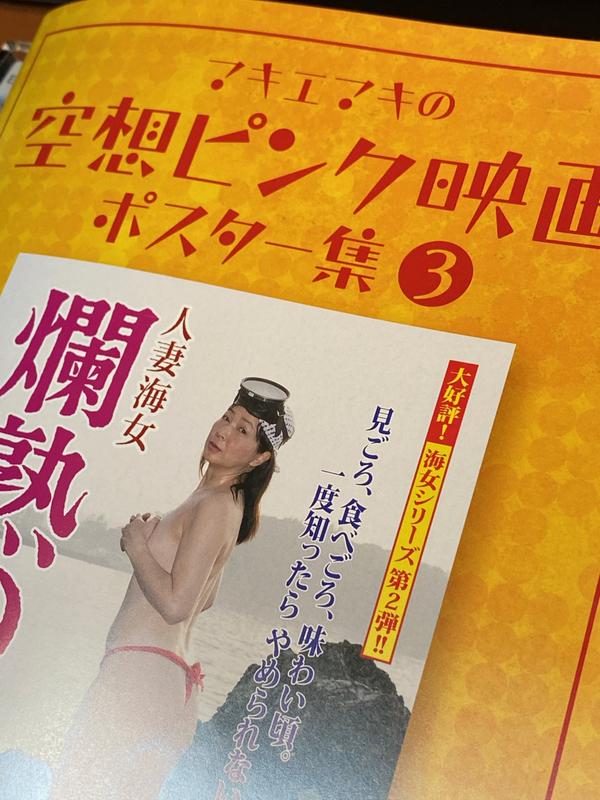 図録(2200円)