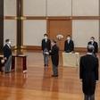 親任式 - 宮内庁