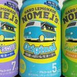 Coca-Cola has introduced an alcoholic lemonade called Nomel's, which sounds like 'drinkable' in Japanese