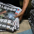 A Eulogy for the Free Press in Hong Kong