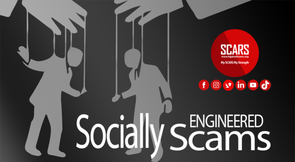 Socially Engineered / Social Engineering Scams [VIDEOS] | SCARS - Guides
