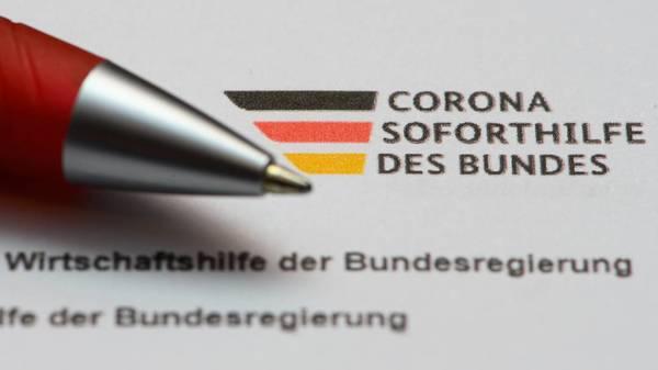 Hohe Schäden: Viel mehr Fälle von Subventionsbetrug in der Corona-Krise