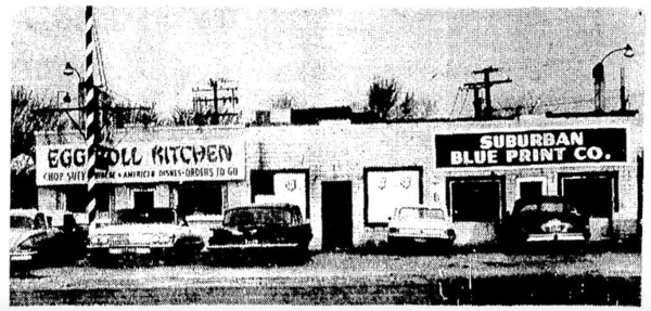 This Chicago Daily News photograph shows the back of Louie's Fun Lounge in Leyden Twp. where police conducted a raid on the gay bar on April 25, 1964.