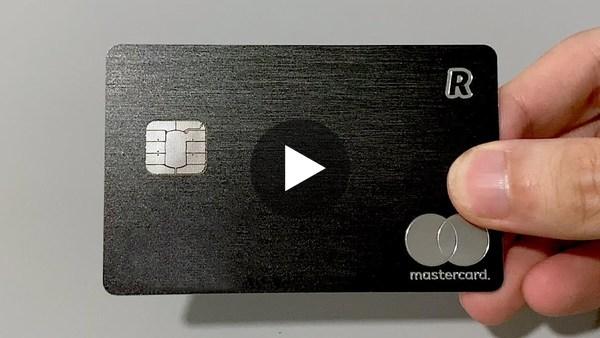 Revolut Metal Black Card Unboxing 2020