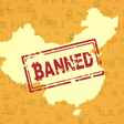 China's Ban on Bitcoin Follows a Pattern