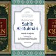 Dr. Muhammad Muhsin Khan, Renowned Translator Of The Quran And Sahih Al-Bukhari Passes Away At 97 - Biography, Age, Education, Family, Books