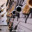 'Saxophone village' in North China short of highly paid blue-collar workers