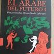 Libro. El árabe del futuro 4: Una juventud en Oriente Medio 1987-1992