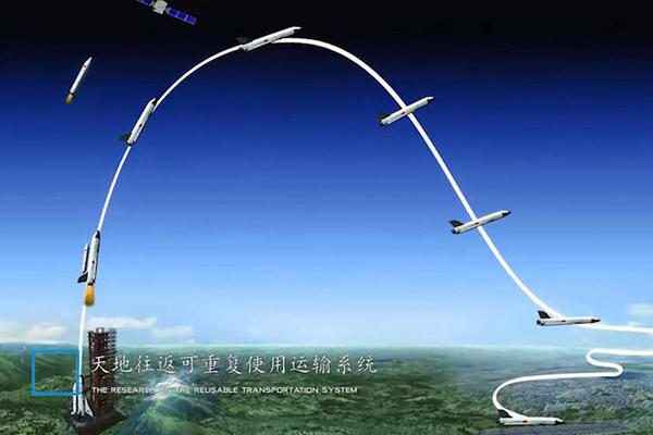 Chinese Illustration of a first stage spaceplane