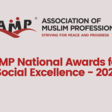 Association Of Muslim Professionals Invites Nominations For 'AMP National Awards For Social Excellence - 2021'