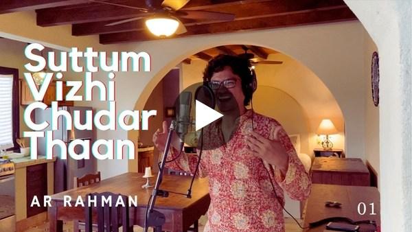 Suttum Vizhi Chudar Thaan - A R Rahman - Sumeru Raut Cover