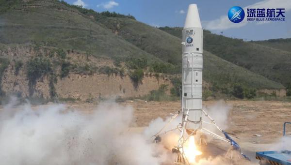 Thrust static fire test of DBA's Nebula-M rocket